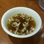 54436469 - スープ