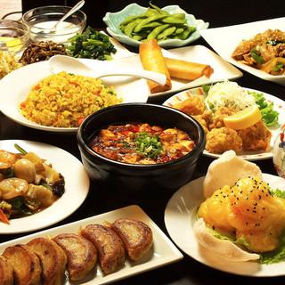 家族連れや会社仲間との宴に人気のコース料理が充実