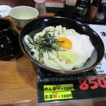 ぶっかけうどん 小野 - ぶっかけ山たま(ネギ抜き) 620円