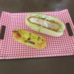54441436 - 三元豚カツサンド&焼いも蒸しパン1