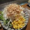 頃歩来 - 料理写真:大根サラダ