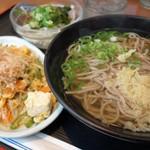 めしや食堂 - 料理写真:かけそば、ゴーヤチャンプル、99円オクラ海藻サラダ