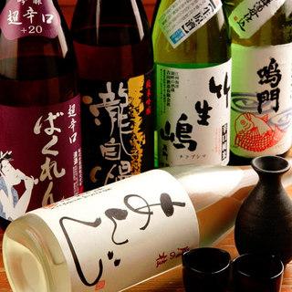 日本酒全国制覇!!