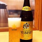 さち福や - ビール安い!! (^∀^)ノ