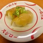 スシロー - 寿司1