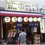 鎌倉酒店 - 外観。常連が密集してる感じもなく、入りやすい。