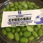 茂蔵 - 枝豆の浅漬け