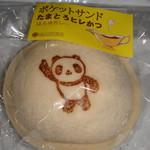 54452117 - パンダVerは上野店だけなのかな?