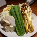 54452659 - 野菜