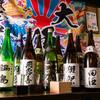 どまん中 - ドリンク写真:本日のおすすめ日本酒