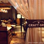 NIKKO KANAYA HOTEL CRAFT GRILL -