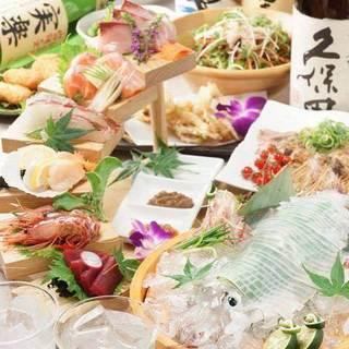 ◆宴会・飲み会ご予約受付中◆