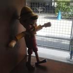 ピノキオ - ピノキオその1