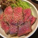 焼肉家すみび - 黒毛和牛ローストビーフ丼