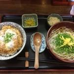 手打ちうどん げん天 - 料理写真:本日のおすすめ定食(かつ丼とゆずねぎうどん)