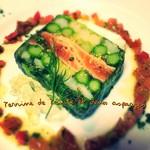 Petit Debút - 季節のお野菜のテリーヌ
