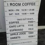 ワンルームコーヒー - メニュー