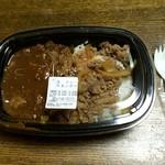 すき家 - 牛あいがけカレー 630円