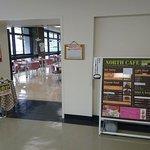 ノースカフェ - 国立国会図書館 NORTH CAFE @永田町 本館3階にあります