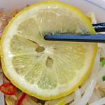 ラーメンエース - 【限定】ラーメン650円(少なめ)+汁なし(塩レモン)100円(レモン)