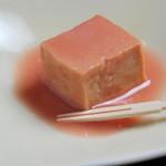 くぼちよ - 豆腐よう