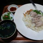 米どころ - カオマンガイ