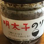 味の明太子ふくや 博多デイトス売店 -