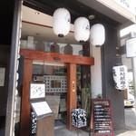 海鮮個室居酒屋 とらや - 早稲田通り沿いにあります。