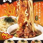 肉汁つけ麺レベル1