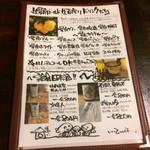 ばちこい - ドリンク写真:ドリンクメニュー おすすめ愛南ゴールド割り!!