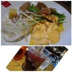 54475784 - ◆お野菜も少し頂きました。                         ◆紫蘇ジュース。