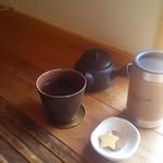 54477350 - ほうじ茶