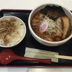芳麺 - 魚介醤油麺とチャーシュー飯のセット1030円