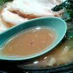 金八家 - スープよし。