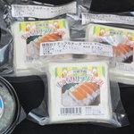 チーズ工房 フロマージュ KOMAGATA - もっちりサラダチーズ