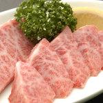 焼肉と夜景 醍醐 - まつなが和牛A5カルビが480円~