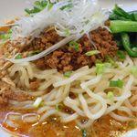 担々麺 七福朗 - 汁なし担々麺
