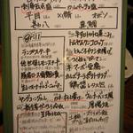 ライノスキッチン - おすすめメニュー 2016/6