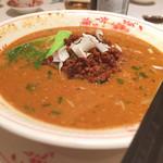 54484608 - #タンタン麺のタンは担であって坦ではなく旧字では擔である #冷徹な事実