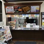 カフェ&レストラン アルプスホルン -