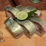 なる美寿司 - バッテラ