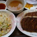 大阪王将 - 餃子定食 税込760円+五目炒飯に変更 税込150円