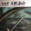田代鮮魚 - 料理写真: