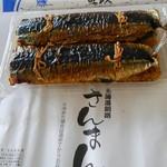 さんまんま魚政 - さんまんま(650円×2本)