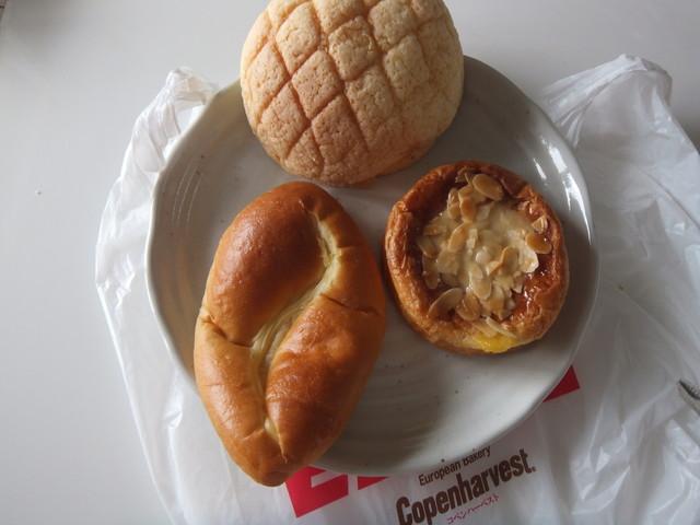 おっさん、人気のメロンパンを持ち帰りましたぁ~(^O^) : コペンハーベスト MIOプラザ店