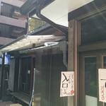 カレーうどん ひかり - 画像⑥  到着です('16/08/06)
