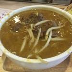 54498475 - カリースープは、もやしが熱い!