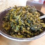 ラー麺 ずんどう屋 - 取り放題の高菜