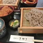 きやり - タレかつ丼セット