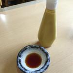 キッチン丸山 - 辛子と酢醤油